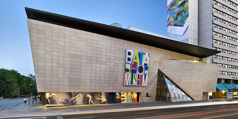 Exterior of BATA Shoe Museum