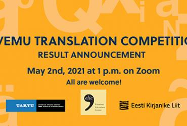 VEMU Translation Competition Result Announcement Event